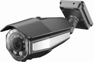 camera-analogique-1000lignes-ir